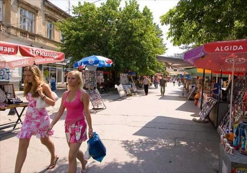 Banja Luka Bosnia Tourism